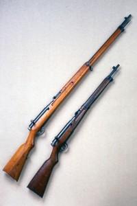 三十八年式小銃