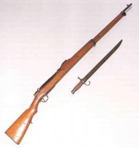 三十五年式小銃