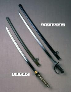 九五式軍刀