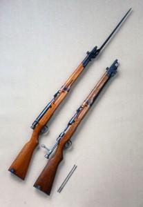 四十四年式騎兵銃