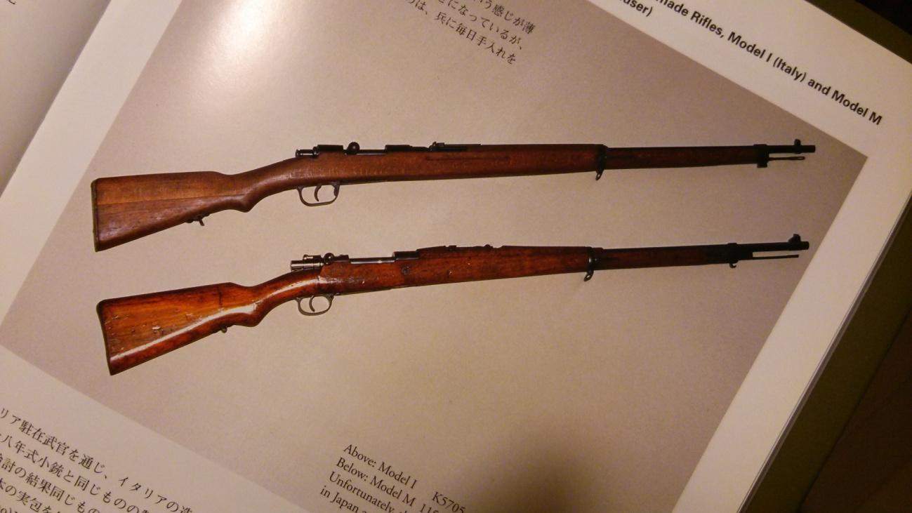 軍用銃の画像 p1_4