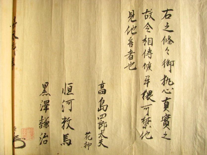 13、 高島 秋帆が輸入した砲種の図